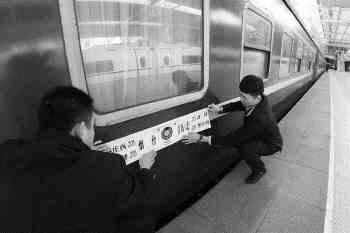 今起全国铁路实行新运行图_烟台新闻_地方网,新型