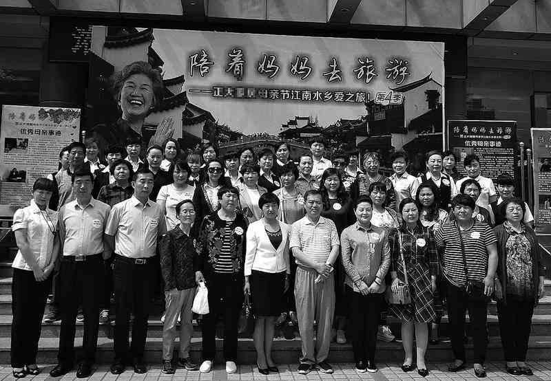 咸阳60名母亲获特殊礼物 游华东五市览江南美景