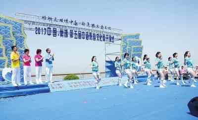 巢湖中庙旅游文化周开幕