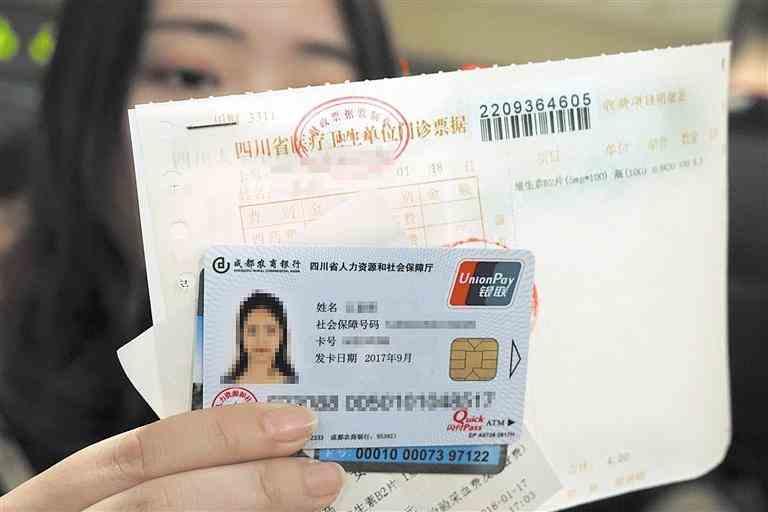 深圳没有社保实体卡可以去医院体检吗