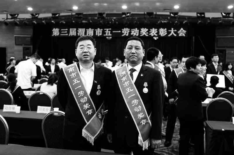 渭南供电王仓继 孙华文 荣获第三届渭南市五一劳动奖章