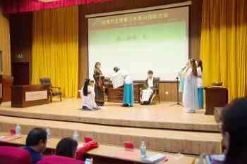 淄博市首届青少年原创诗歌大会举行 爱上传统文化从诗歌开始