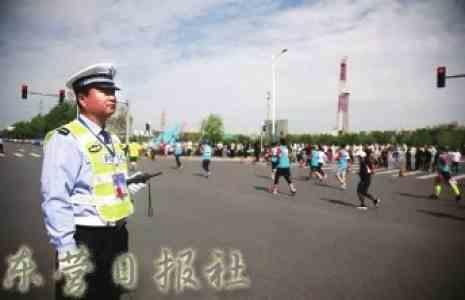 全力做好马拉松赛事交通保障