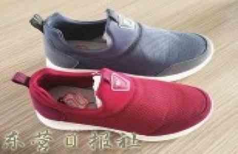 """给爸妈买双更合脚的鞋!东营日报社联合青岛早报发起""""双星""""老年鞋团购"""
