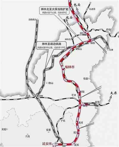 延榆高铁:榆林380万人民的迫切期望