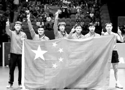 世乒赛中国男队实现团体九连冠