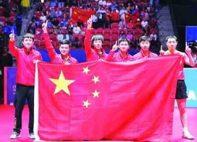 霸气!国乒男队世乒赛9连冠