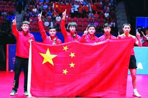 世乒赛:女队中国3-1击败日本四连冠 男队中国3-0横扫德国九连冠