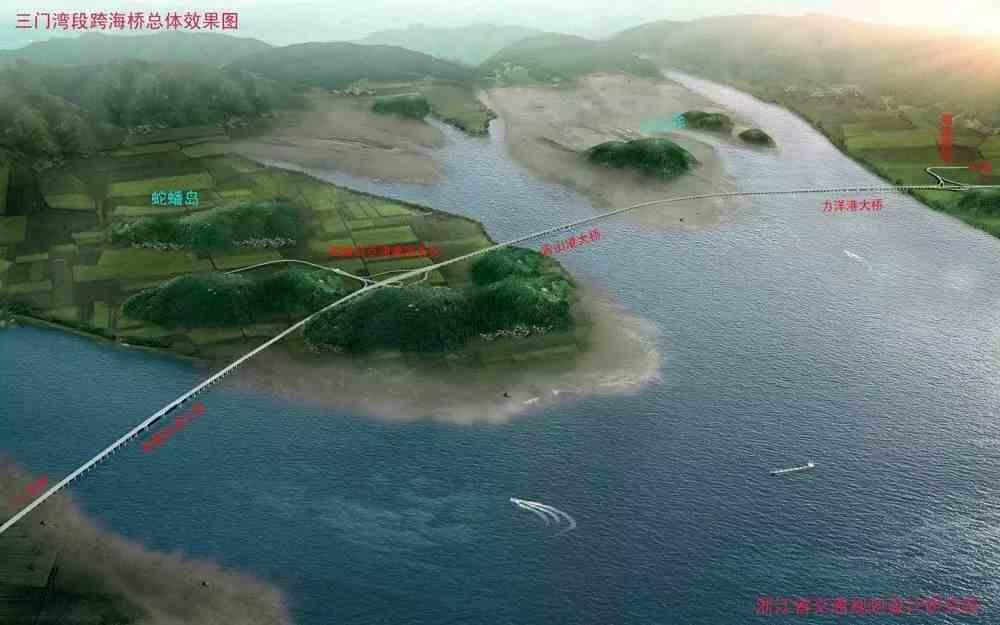 三门湾跨海大桥年底通车 宁波南将进入1小时交通圈