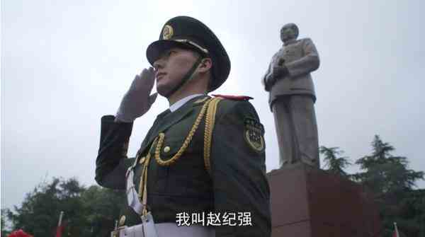 """赵纪强:站哨11年 我是毛主席故居的""""门面哨"""""""