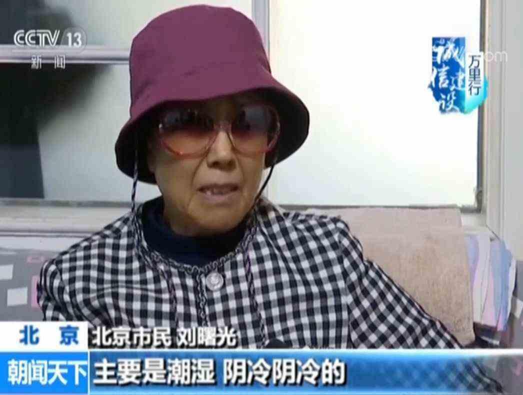 两老人受保健品讲座蛊惑抵押房贷款投资 最后被迫租住地下室