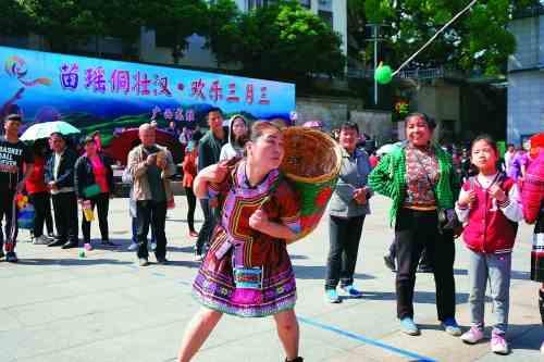"""龙胜:传统体育竞技欢庆""""三月三""""3d打印是什么"""