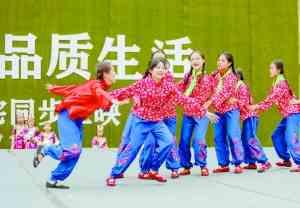 """億和廣場舉辦舞蹈比賽舞動""""精"""