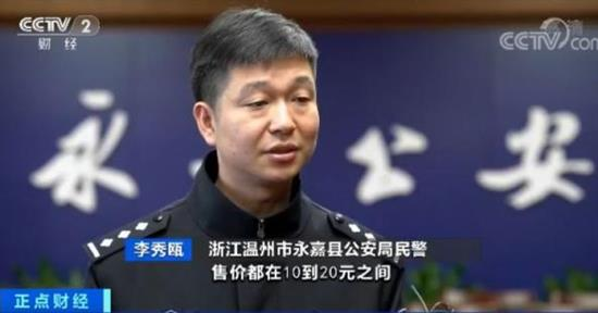 数十万家用摄像头密码遭破解出售 浙江警方全国抓捕32人