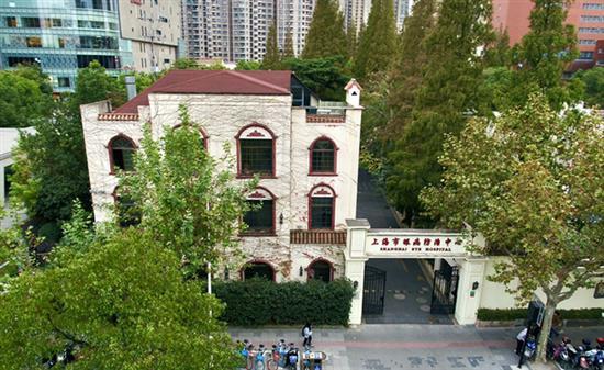 上海市眼病防治中心虹桥院区于12月27日在虹桥路1440号正式启用。本文图片均为 上海市眼病防治中心提供