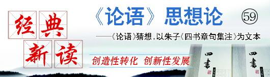 今日最新国内新闻中国网--网上中国